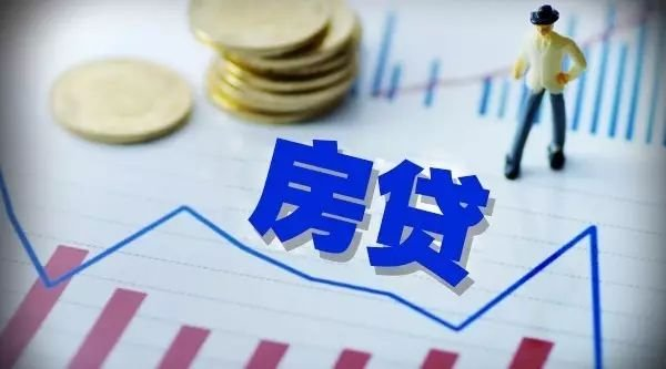 """银行消费贷猛增 管控加强期限缩短成大趋势"""""""