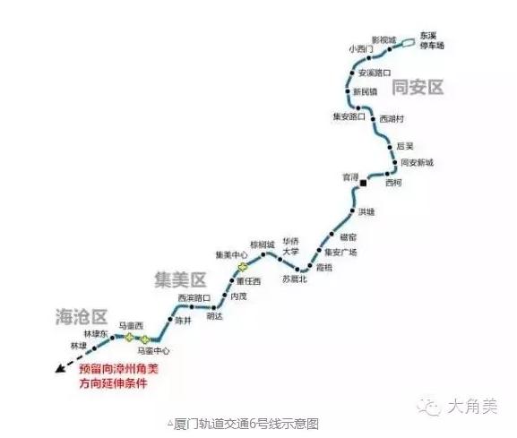 地铁6号线(角美延伸段)2021年建成运营