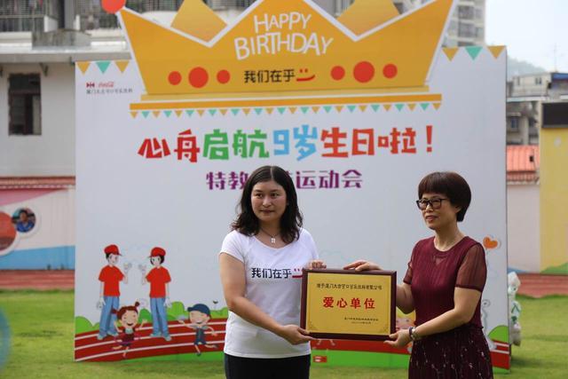 """""""心舟启航""""九周年 心理助教公益让2万学生受益"""