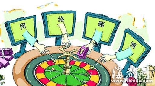 福州警方破获特大网络赌博案 涉案金额过亿元