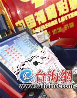 男子7小时狂赌200多张彩票未中 假装去吃饭跑了