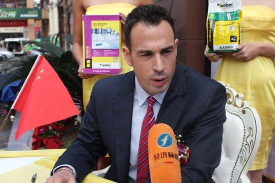 圣戈班伟伯中国区总经理Jose Martos答记者问