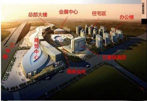 55万㎡都市综合体 再造海西一座城