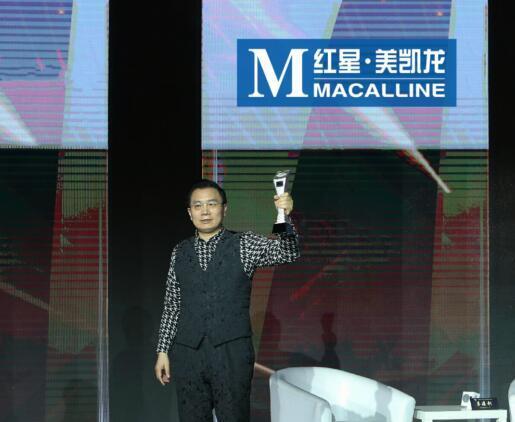 """红星美凯龙董事长车建新举起""""大国品牌""""奖杯"""