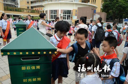 """榕90万名中小学生开学 开学式拼创意玩""""穿越"""""""