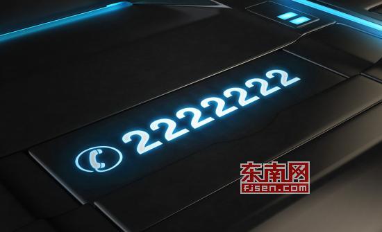 莆田电话号2222222易主 价值25万比房产首付还贵