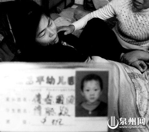 六龄童放学后溺亡 无证幼儿园被取缔(图)