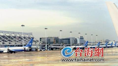 厦门新机场正等立项批复 明年申报省重点项目109个