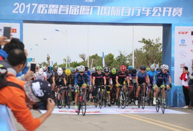 """竞速""""最美赛道"""" 首届厦门国际自行车公开赛圆满收官"""