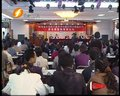 视频:台胞医疗服务中心聘请首任台湾顾问