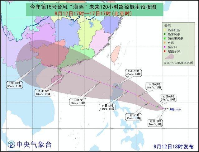 """今年第15号台风""""海鸥""""生成 闽南下周将迎降雨"""