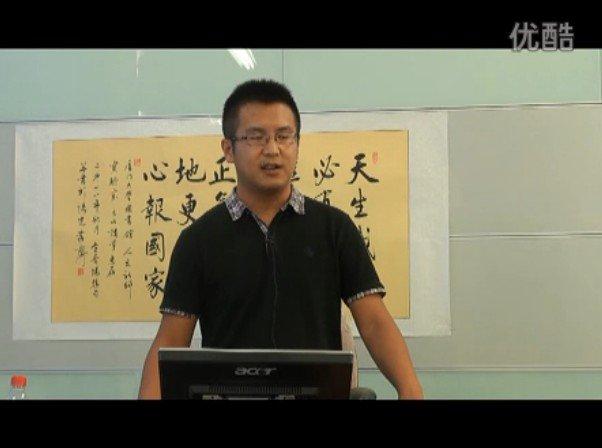 硕博学术沙龙(34)李伟:理性化与规范问题