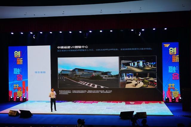创新.融合.共享  2017年海峡青年(福州)峰会在榕召开