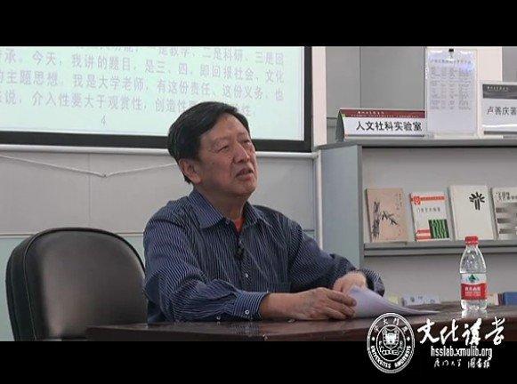 """文化讲堂(104)卢善庆:""""大地上的诗情画意行为"""