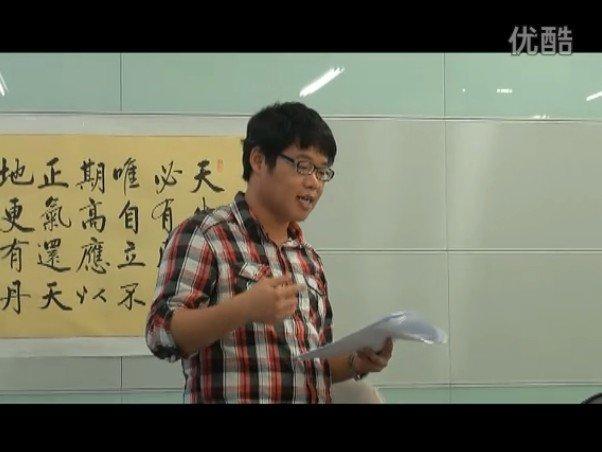 硕博沙龙(35)马纯:《 马克思的实践唯物主义》