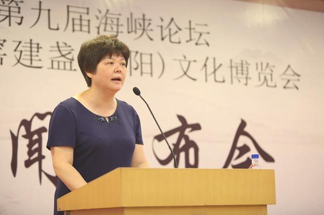 第九届海峡论坛.首届建窑建盏(建阳)文化博览会将于9月29日至10月2日在建阳举行