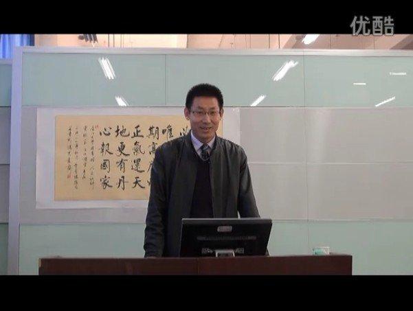 文化讲堂(95)卜祥忠《修辞与演讲口才》