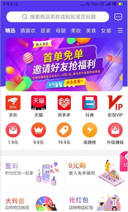 http://www.xqweigou.com/kuajingdianshang/77630.html