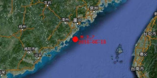 福建漳州漳浦附近发生3.7级地震 震中烈度约4