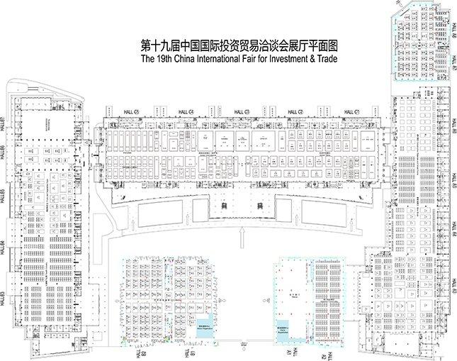 第十九届中国国际投资贸易洽谈会展厅平面图