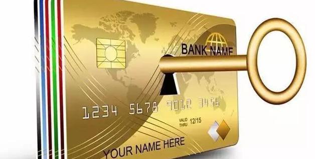 """""""你的信用卡为什么被降额了"""