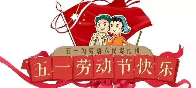 http://www.jindafengzhubao.com/zhubaorenwu/29886.html