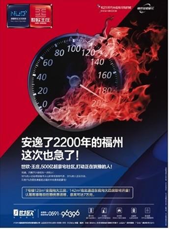 最高优惠7万元世欧王庄7#楼128、142㎡将开盘