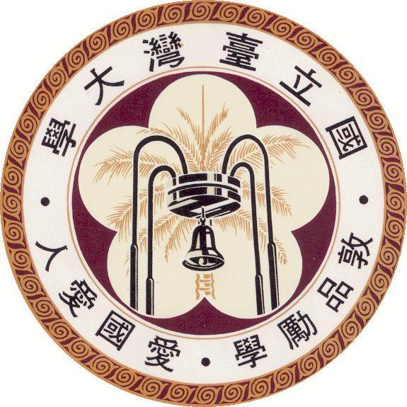 台湾大学开办国际学位学程培养人才 学费一年62万