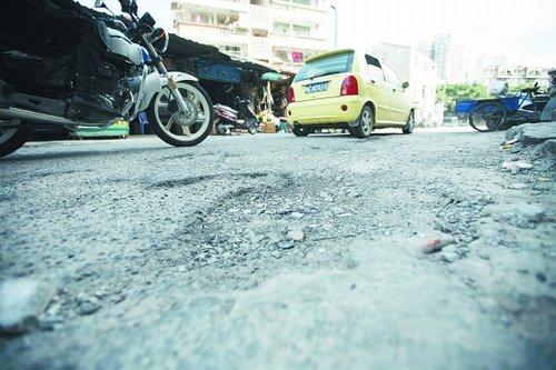 市区道路大改造 身边小路破损无人修(图)