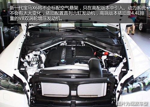 宝马X5大灯升级老款换新款+低配升高配