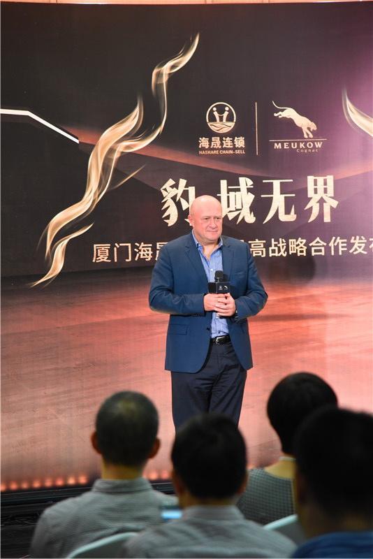 法国墨高联手厦门海晟连锁正式宣告进驻福建洋酒市场