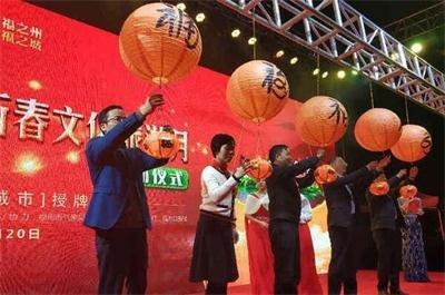 """福州启动""""百城万人游福州""""新春游活动"""