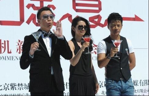 """三盛地产投拍电影《我愿意》孙红雷段奕宏""""夺爱""""李冰冰"""
