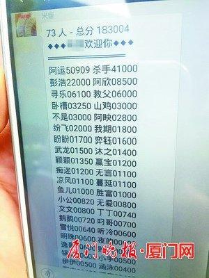 男子手机赌博输了10多万 赌了半年不知输给谁