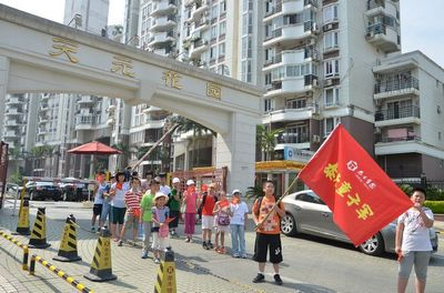 """泰禾""""童子军""""7月文化季重温红色经典"""