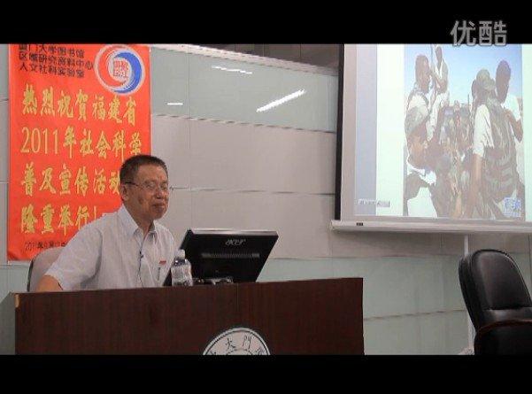 文化讲堂(70)刘青泉:当前改革开放大潮席卷全球各种模式