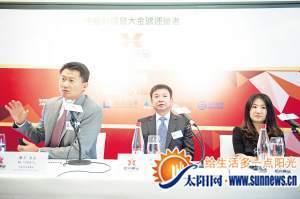 柯希平在恒兴黄金香港新股挂牌发布会现场。