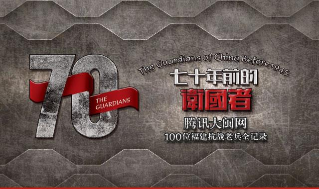 林元香:县城打得只剩城门 人骨堆满战场