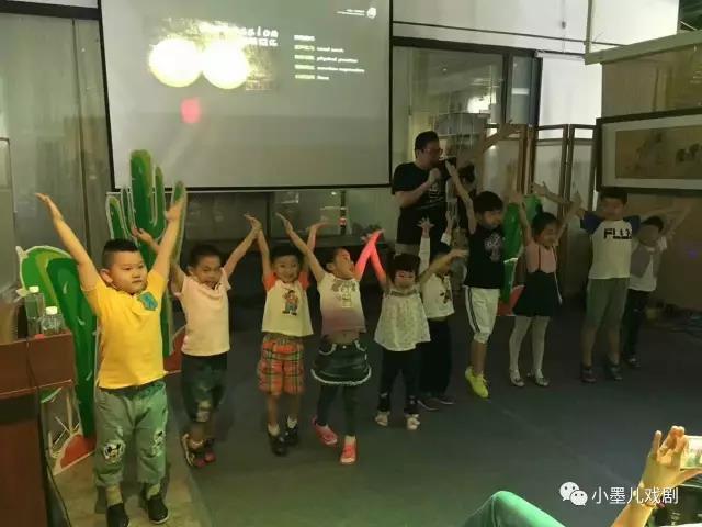 """""""剧""""好玩的双语戏剧夏令营 让你的孩子暑期摆脱""""王者荣耀"""""""