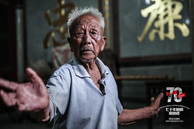 老兵之蔡水薄:山上推巨石砸日军 晚年捡垃圾生活