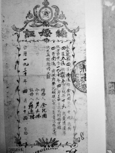 河北省永定县地图