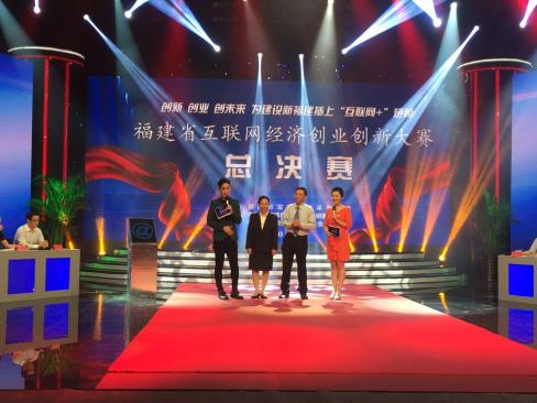 福建省互联网经济创业创新大赛总决赛福州举行 18支创业团队争夺300万创业基金