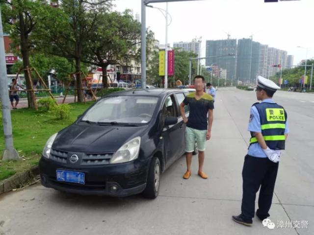 漳州开发区两轿车分别被扣419分、150分