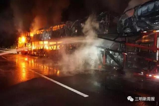 三明高速路上挂车失火 多车烧毁损失超百万