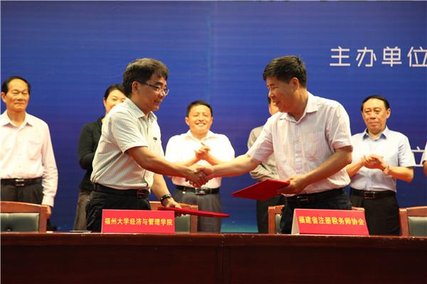 福建省税法知识竞赛与宣传进校园活动福大揭幕