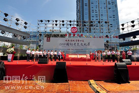 福建浦城:做强做精灵芝产业 推广特色农业品牌