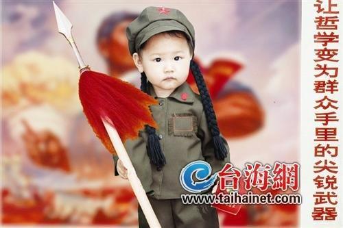 """红色7月 厦门""""小小红军""""儿童摄影主题大热"""