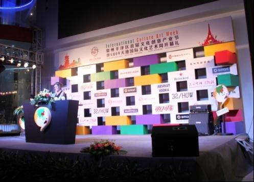 泉州领SHOW天地国际文化艺术周盛大开幕