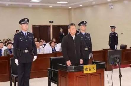 国台办原副主任龚清概受贿5352万 一审获刑15年