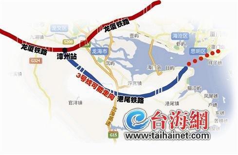 厦漳泉城轨3号线明年动工 将穿海底隧道进厦门